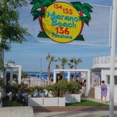 Отель Residence Auriga детские мероприятия фото 2