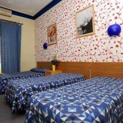 Отель Saldanha Лиссабон удобства в номере