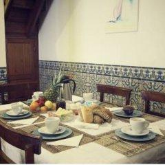 Отель Casa dos Frutos Divinos в номере фото 2