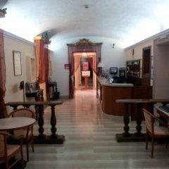 Hotel Center 1&2 интерьер отеля