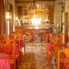 Отель Joma Испания, Херес-де-ла-Фронтера - отзывы, цены и фото номеров - забронировать отель Joma онлайн гостиничный бар
