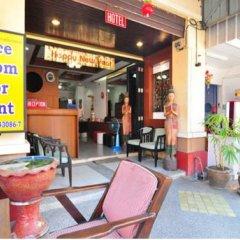Отель Starbeach Guesthouse гостиничный бар