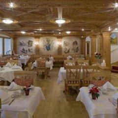 Отель Swiss Alpine Hotel Allalin Швейцария, Церматт - отзывы, цены и фото номеров - забронировать отель Swiss Alpine Hotel Allalin онлайн помещение для мероприятий