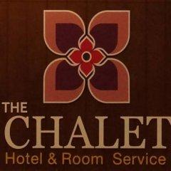 Отель The Chalet Panwa & The Pixel Residence с домашними животными