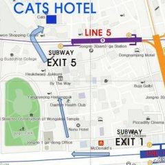 Отель Yaja Jongno Южная Корея, Сеул - отзывы, цены и фото номеров - забронировать отель Yaja Jongno онлайн спортивное сооружение