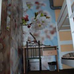 Отель Marine Keskus Таллин питание фото 3