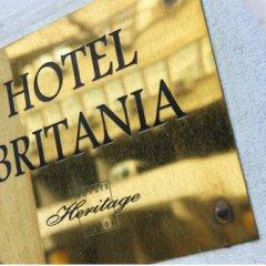 Hotel Britania, a Lisbon Heritage Collection сауна