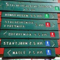 Отель Stalheim Fjord og Fjellhytter развлечения