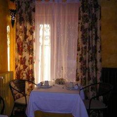 Отель Casa Rural Álamo Grande питание фото 2