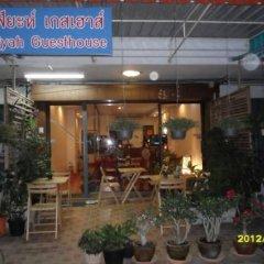 Отель Gafiyah Guesthouse Таиланд, Краби - отзывы, цены и фото номеров - забронировать отель Gafiyah Guesthouse онлайн питание фото 2