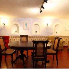 Отель Casa dos Frutos Divinos питание фото 3