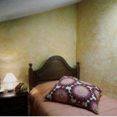 Отель Casa dos Frutos Divinos комната для гостей