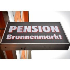 Hotel-pension Brunnenmarkt Вена детские мероприятия фото 2