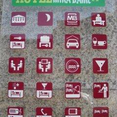 Hotel Miradaire Porto городской автобус