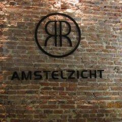 Отель Amstelzicht Нидерланды, Амстердам - отзывы, цены и фото номеров - забронировать отель Amstelzicht онлайн с домашними животными