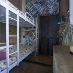 Гостиница Hostel Kiev-Art Украина, Киев - 6 отзывов об отеле, цены и фото номеров - забронировать гостиницу Hostel Kiev-Art онлайн спа