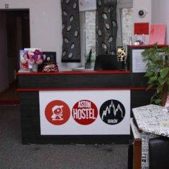 Отель Aston Hostel Польша, Краков - отзывы, цены и фото номеров - забронировать отель Aston Hostel онлайн интерьер отеля фото 3