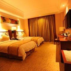 Cosmic Guang Dong Intl Hotel Nan Tong комната для гостей фото 2