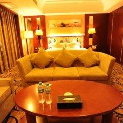 Cosmic Guang Dong Intl Hotel Nan Tong комната для гостей фото 4