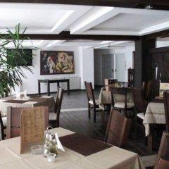 Отель Aparthotel Kosara Банско питание