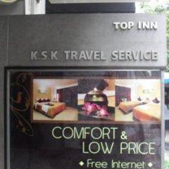 Отель Top Inn Sukhumvit Бангкок питание