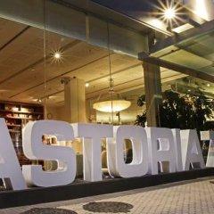 Hotel Astoria 7 фото 5