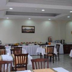 Tugra Hotel питание фото 3