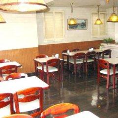 Отель Hakata Marine Hotel Япония, Порт Хаката - отзывы, цены и фото номеров - забронировать отель Hakata Marine Hotel онлайн гостиничный бар
