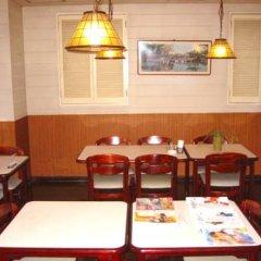 Отель Hakata Marine Hotel Япония, Порт Хаката - отзывы, цены и фото номеров - забронировать отель Hakata Marine Hotel онлайн питание фото 3