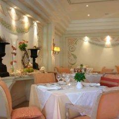 Отель Madeira Regency Palace Hotel Португалия, Фуншал - отзывы, цены и фото номеров - забронировать отель Madeira Regency Palace Hotel онлайн питание фото 3