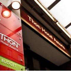 Отель Thon Astoria Осло городской автобус