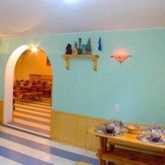 Гостиница Гурзуфские Зори в Гурзуфе отзывы, цены и фото номеров - забронировать гостиницу Гурзуфские Зори онлайн Гурзуф гостиничный бар