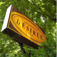 Отель Residence Desiree Classic & Design Меран приотельная территория фото 2