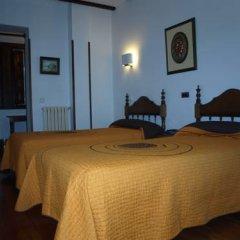 Hotel Siglo XVIII спа