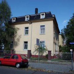 Отель Karin Германия, Дрезден - отзывы, цены и фото номеров - забронировать отель Karin онлайн парковка