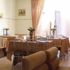 Гостиница Нарт Отель Украина, Харьков - отзывы, цены и фото номеров - забронировать гостиницу Нарт Отель онлайн питание фото 3