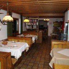Отель Gastehaus Hubertus питание фото 2