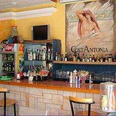 Апартаменты Costantonia Holiday Apartments гостиничный бар