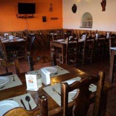 Отель La Cabaña питание