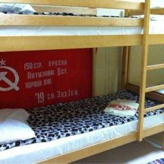 Гостиница Hostel Underground Ussr Украина, Одесса - 2 отзыва об отеле, цены и фото номеров - забронировать гостиницу Hostel Underground Ussr онлайн бассейн фото 2