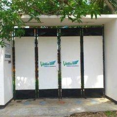 Отель Vonrich Residence спортивное сооружение