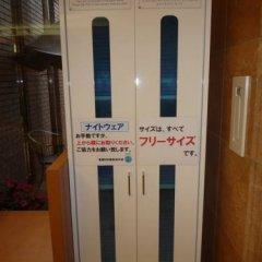 Отель Toyoko Inn Hakata Nishi-Nakasu Фукуока сауна
