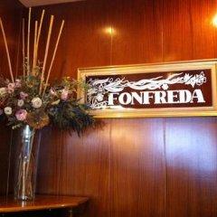 Fonfreda Hotel фото 3