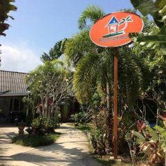 Отель Baan Rom Mai Resort Самуи спортивное сооружение