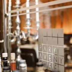 Отель Elite Park Avenue Hotel Швеция, Гётеборг - отзывы, цены и фото номеров - забронировать отель Elite Park Avenue Hotel онлайн питание фото 2