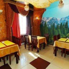 Гостиница Azia Hotel Казахстан, Нур-Султан - 1 отзыв об отеле, цены и фото номеров - забронировать гостиницу Azia Hotel онлайн питание