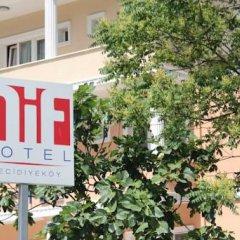 Отель Payidar Suite парковка