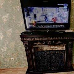 Гостиница Абрикос в Перми 2 отзыва об отеле, цены и фото номеров - забронировать гостиницу Абрикос онлайн Пермь развлечения