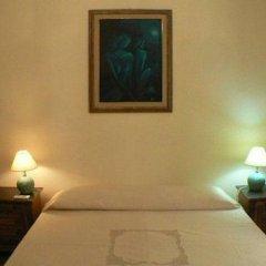 Отель Helichrysum комната для гостей фото 3