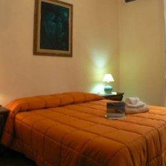Отель Helichrysum комната для гостей фото 4